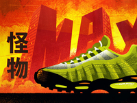 #AIRMAX / MONSTER