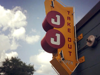 JJ's Take out sign / installed
