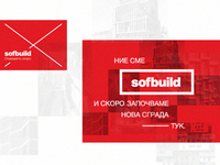 Sofbuild billboards