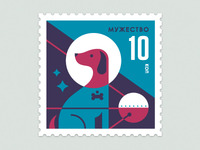 Space Animal Stamp Series - Laika