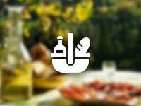 Romantic Picnic Icon