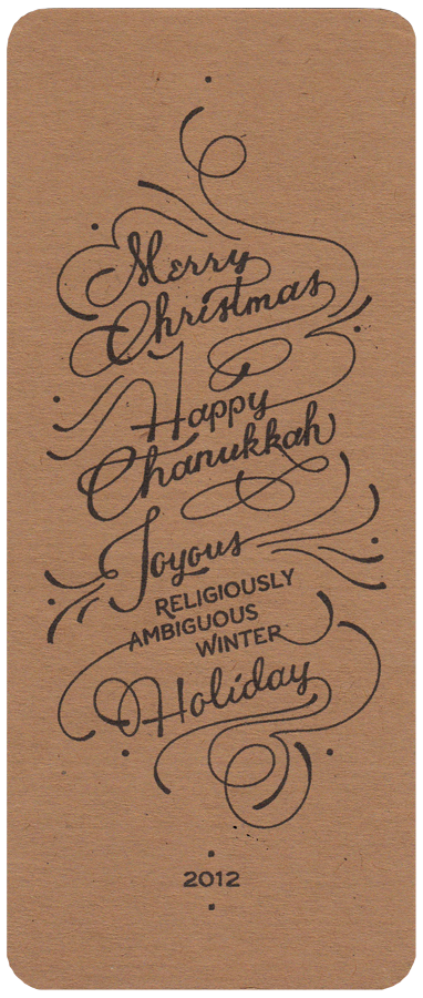 Holiday_card