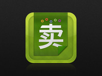 Baixing Apps ICON