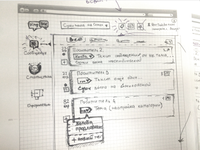 Prepare_foe_wireframing_teaser