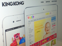New King Kong Homepage
