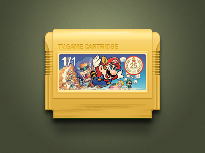 8bit_game_cartridge