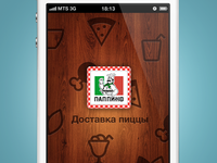 Pizza app splash