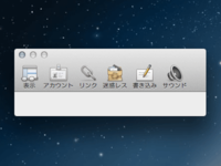 Preferences Toolbar Icons (Final)