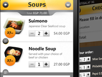 mori suchi food ordering app