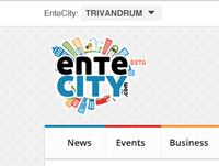 EnteCity.com ~ Sneak peek