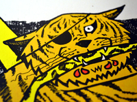Badkitty_final_print_teaser