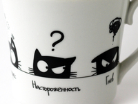 Language of Kitty Ears Mug