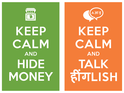 Keep Calm And Act Hide Money Keep Calm And Talk Hinglish