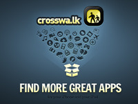 Crosswalk Homepage Detail