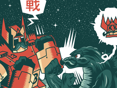 Dribbble-salvatier-bare-knuckle-kaiju