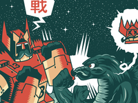 Dribbble-salvatier-bare-knuckle-kaiju_teaser