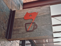 Espresso_republic_sign_teaser