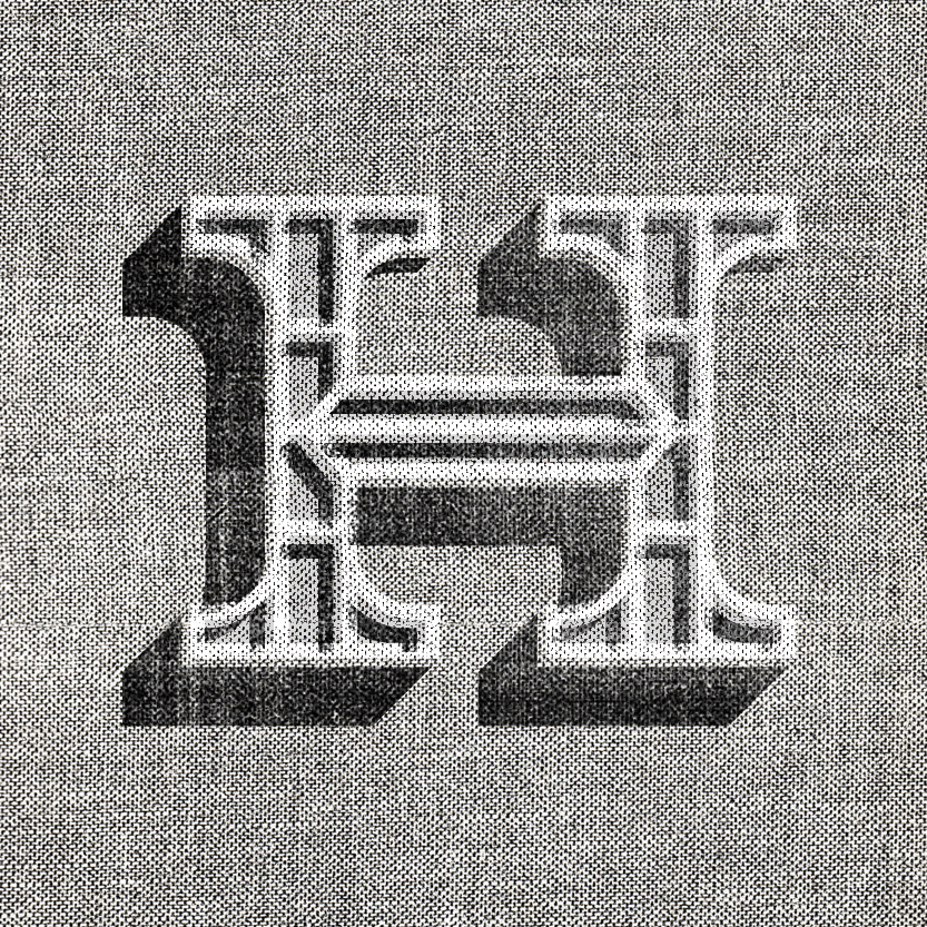 Typefight_h