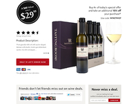 Wine Flash Sale Site
