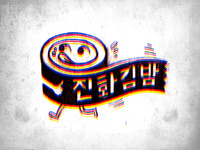 Kimbap house logo design