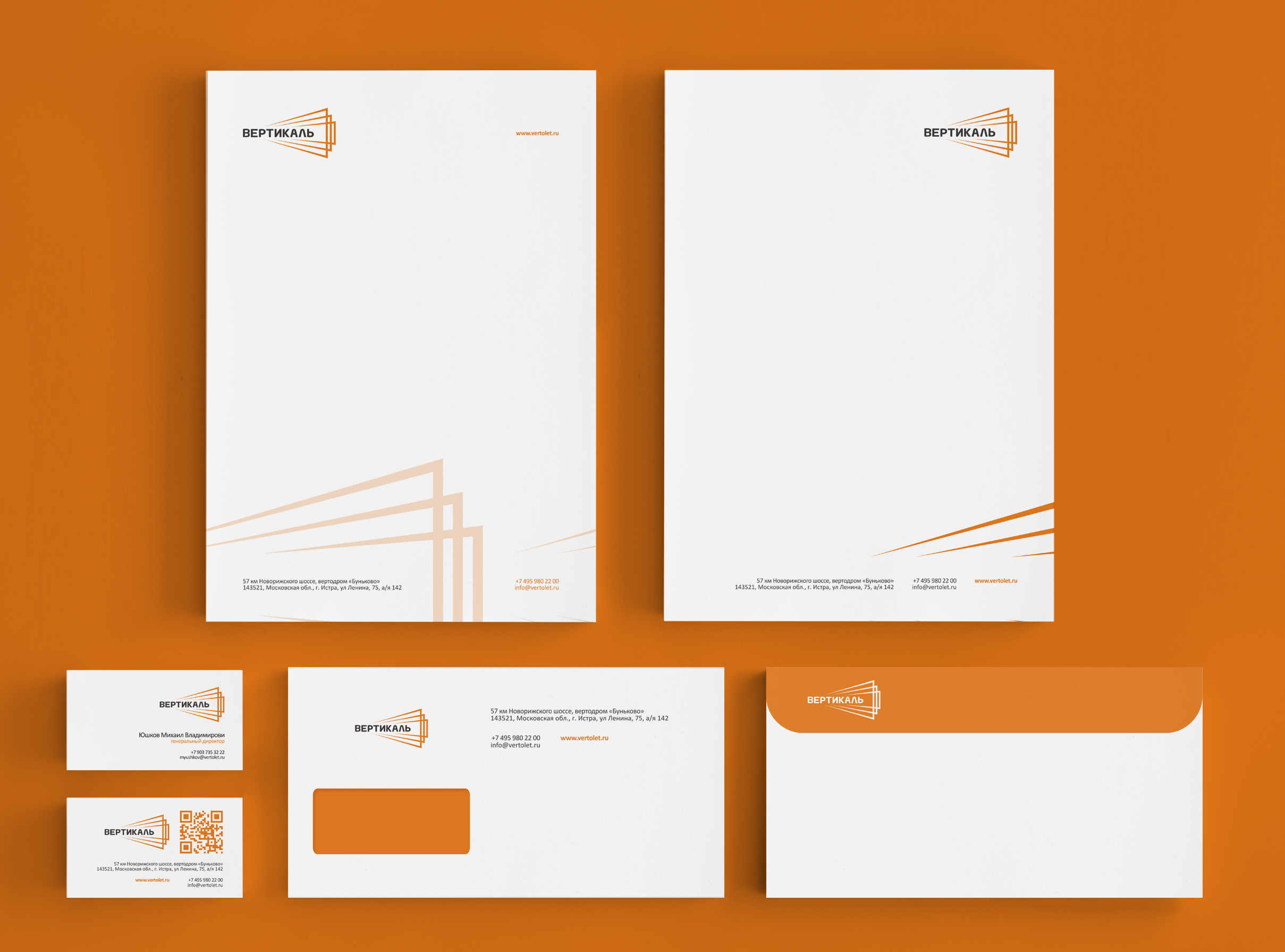 Vertikal-lecture-hall-stationery-design-by-alex-tass