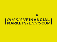 Russian Financial Markets Tennis Cup
