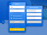 Login form for travel web portal by Tomasz Ługowski