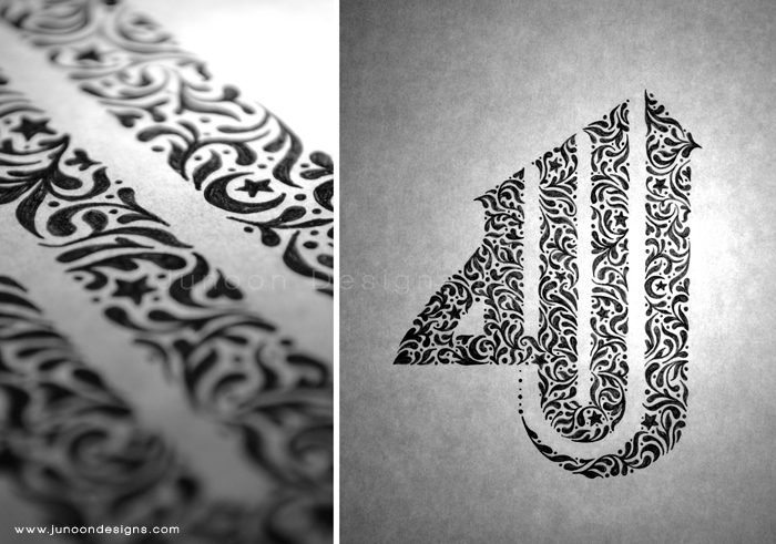 Allah_in_arabic