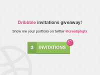Dribbble invitations giveaway!