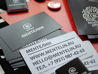 Mentelin business card