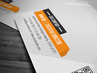 Orange Clean Corporate Business Card
