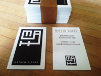 Business cards were delivered