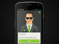Agent Illustration and Login Screen