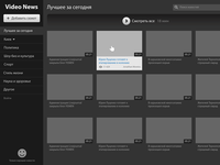 Video News Wireframe