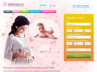 Child-test promo site