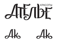 Salon of Beauty / Aтелье Kрасоты Final