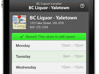 BC Liquor Locator - Store View