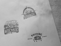 the various sketches for logo