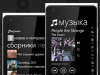 OK Music on Windows Phone 7