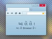 Browser_teaser