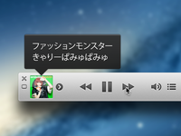 New iTunes MiniPlayer (PSD)