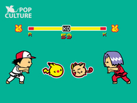 FM Pop Culture 004 - Round 3 Fight!