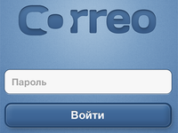 Correo login screen