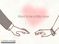 Want to be a little closer
