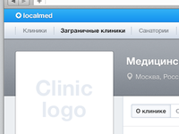 clinic profile
