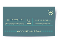Ning Wong Business Cards