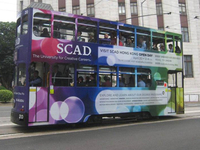 SCAD Hong Kong bus wrap